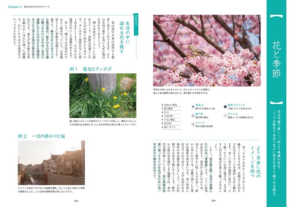 f:id:mojiru:20200304151837j:plain