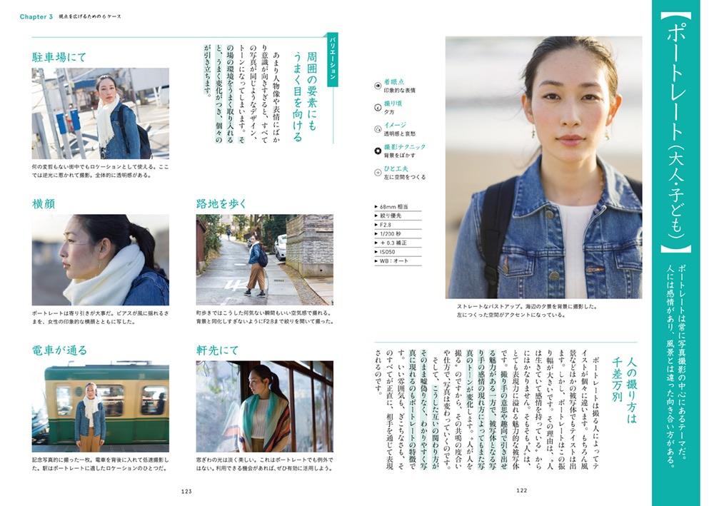 f:id:mojiru:20200304151857j:plain