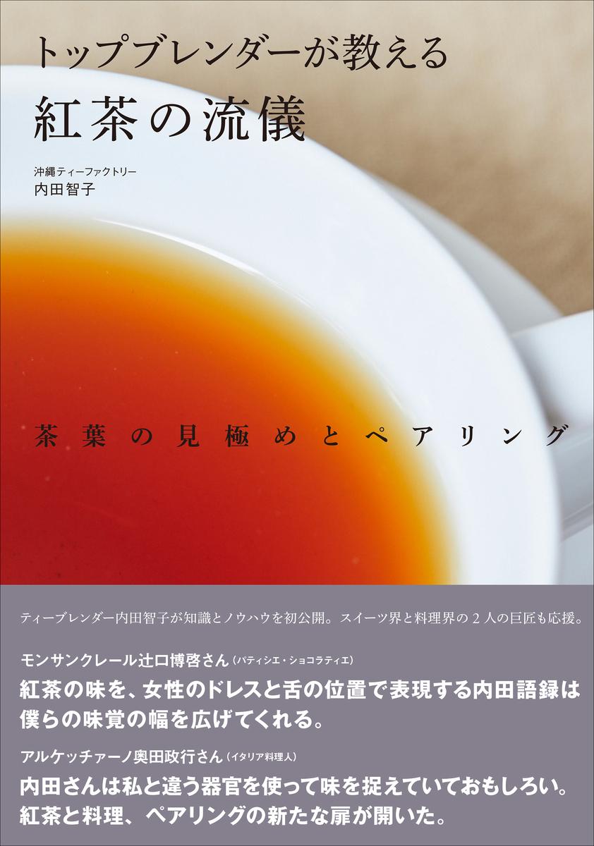 f:id:mojiru:20200304161224j:plain