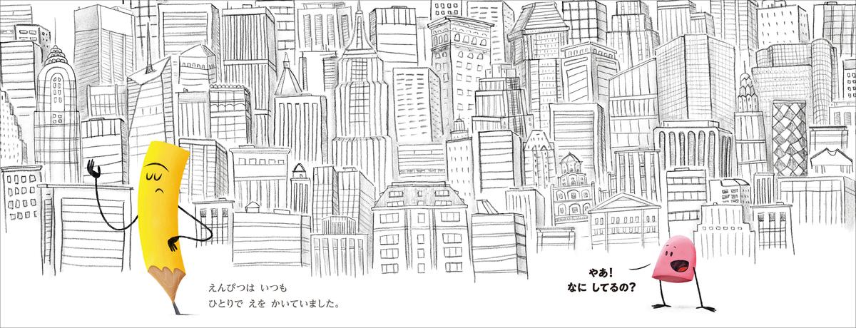 f:id:mojiru:20200305105104j:plain
