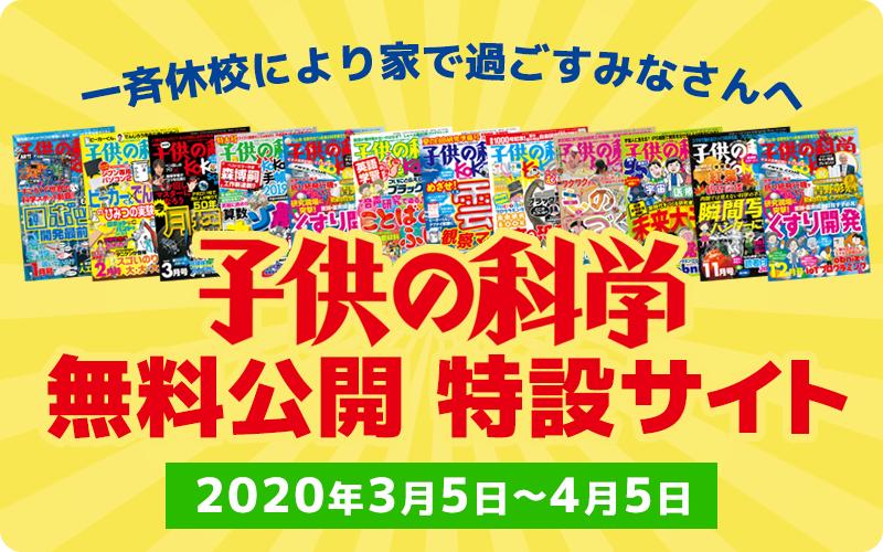 f:id:mojiru:20200305134911p:plain