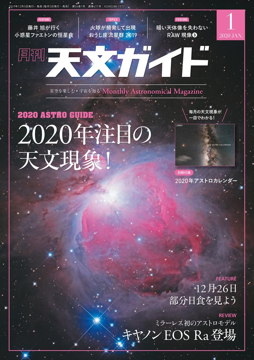f:id:mojiru:20200305135018j:plain
