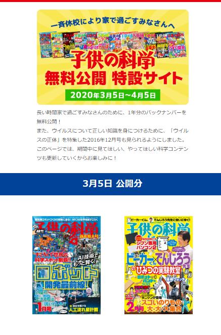 f:id:mojiru:20200305135031p:plain