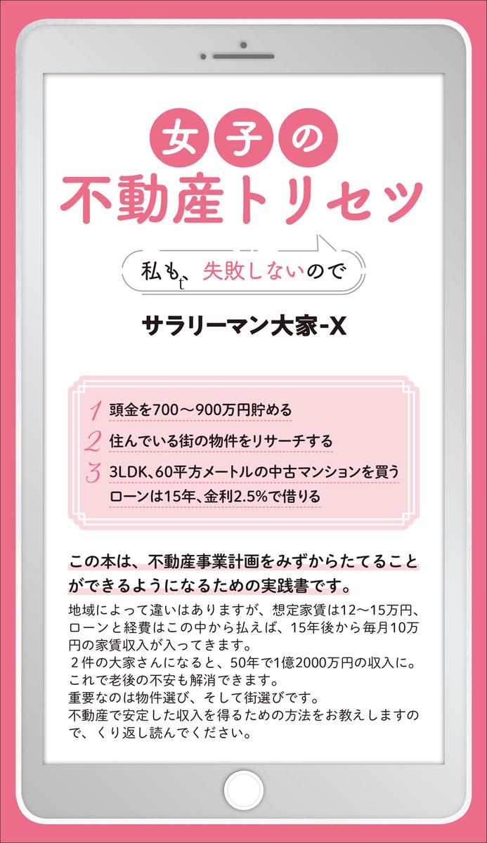 f:id:mojiru:20200305180629j:plain