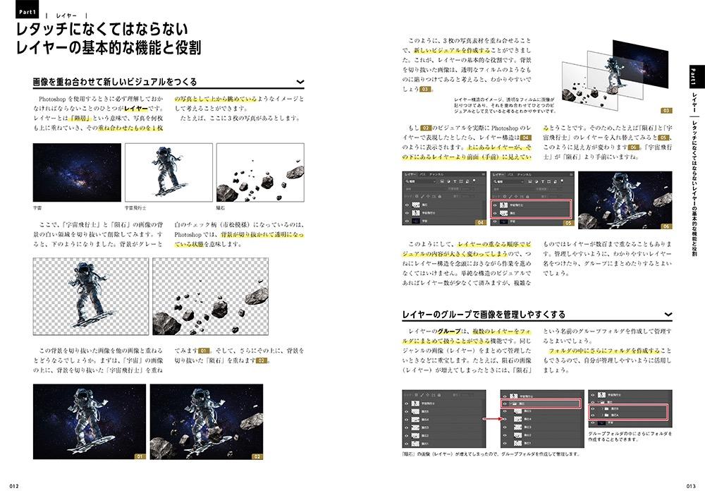 f:id:mojiru:20200305190352j:plain