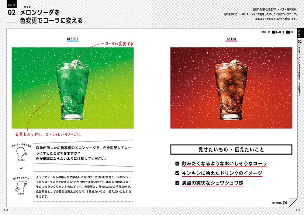 f:id:mojiru:20200305190516j:plain