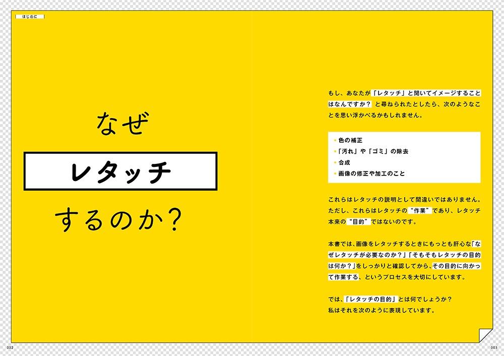 f:id:mojiru:20200305193654j:plain