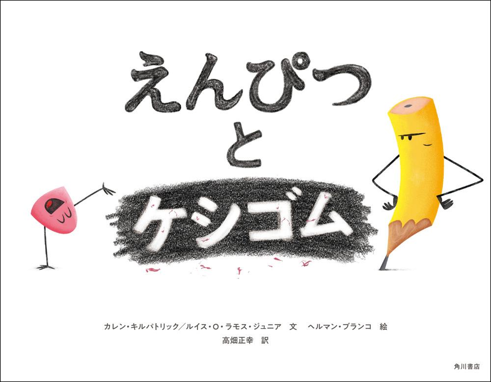 f:id:mojiru:20200305200008j:plain