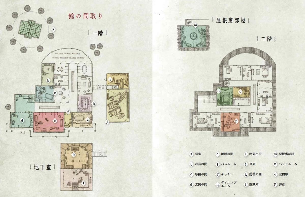 f:id:mojiru:20200306083411j:plain