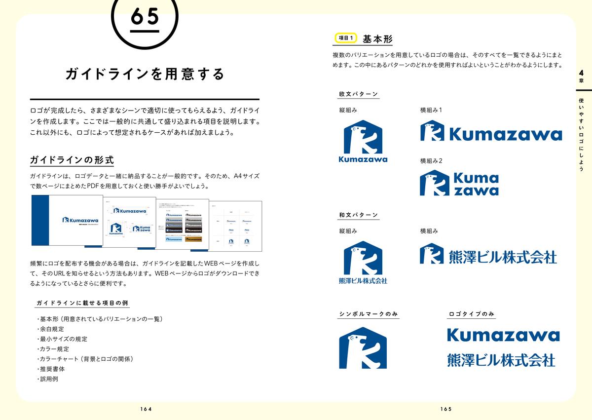 f:id:mojiru:20200306121659j:plain
