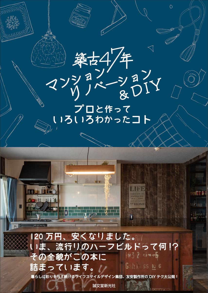 f:id:mojiru:20200306142322j:plain