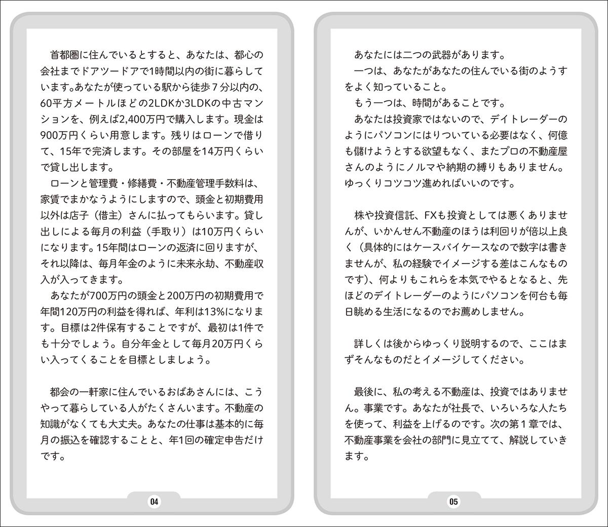 f:id:mojiru:20200309085154j:plain