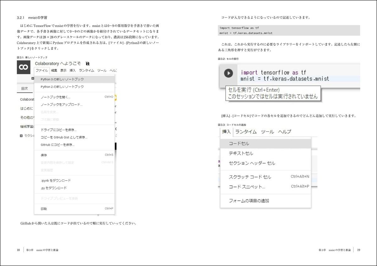 f:id:mojiru:20200310080139j:plain