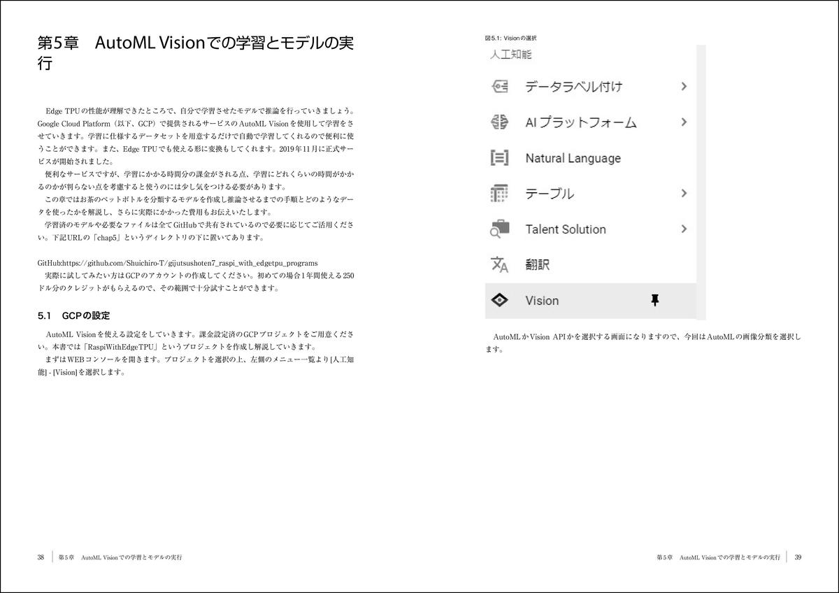 f:id:mojiru:20200310080145j:plain