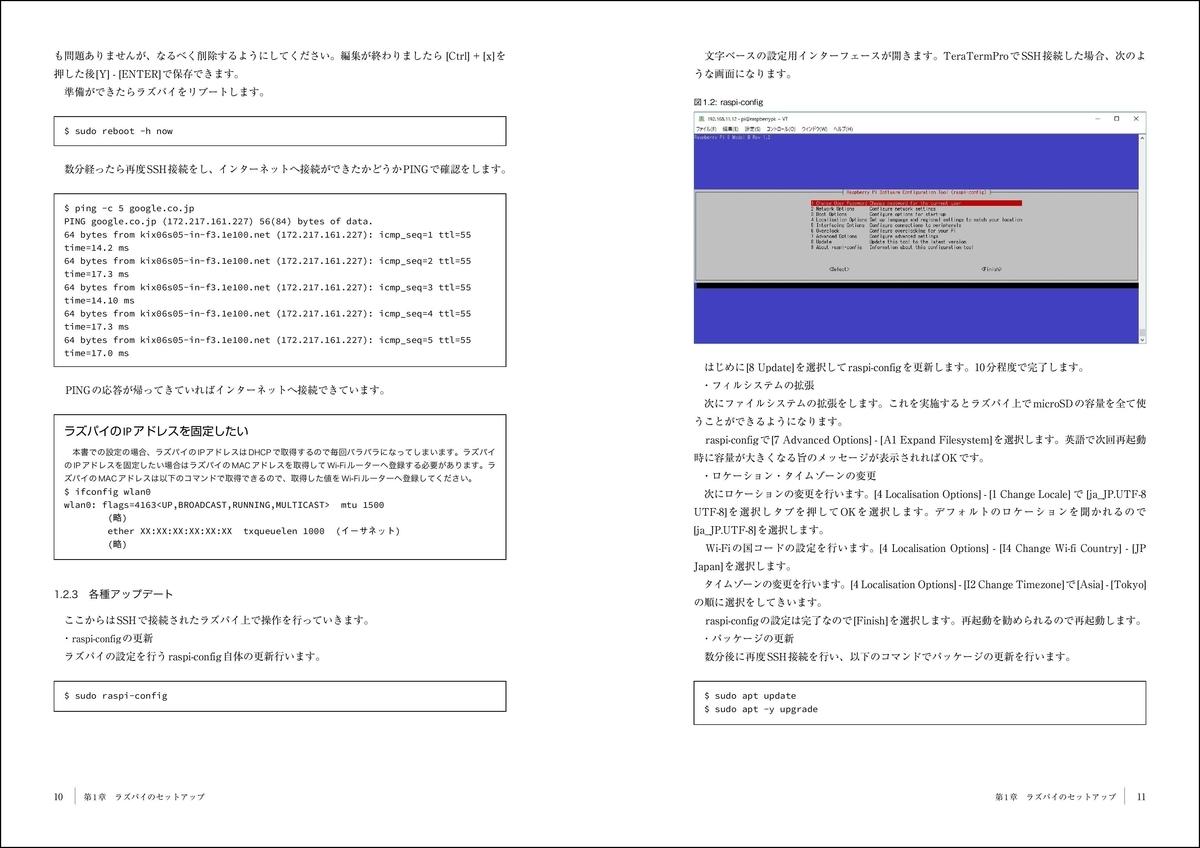f:id:mojiru:20200310080152j:plain