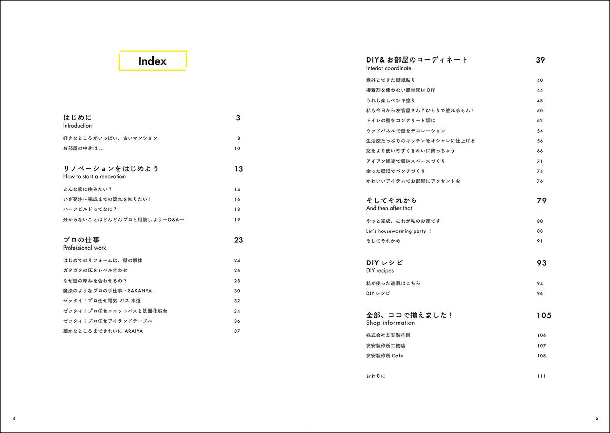 f:id:mojiru:20200310081407j:plain