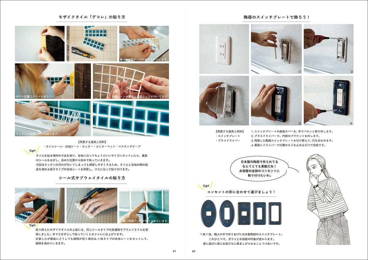 f:id:mojiru:20200310081423j:plain