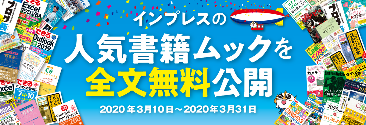 f:id:mojiru:20200310112757p:plain