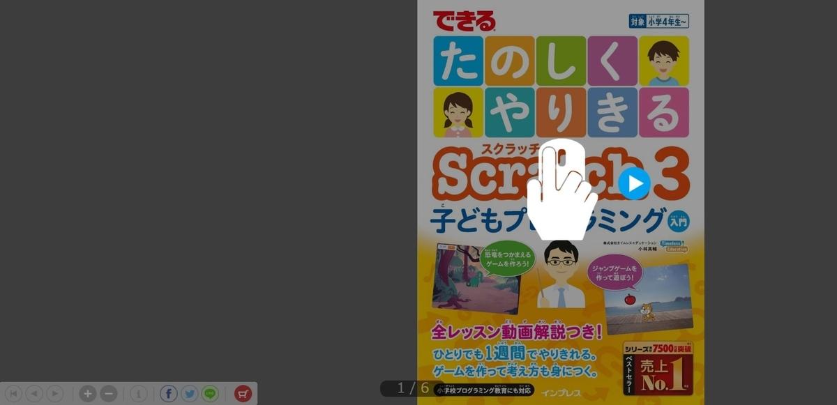 f:id:mojiru:20200310113142j:plain