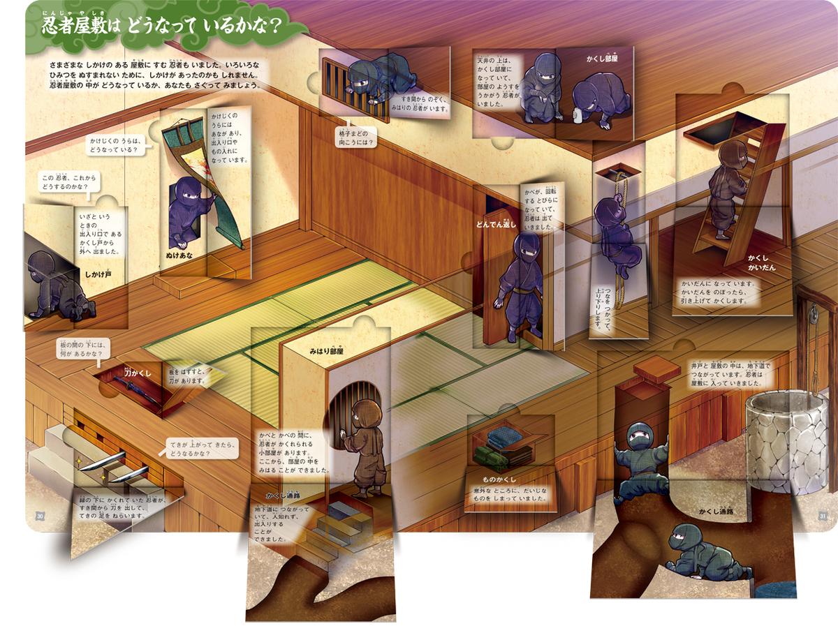 f:id:mojiru:20200310113409j:plain