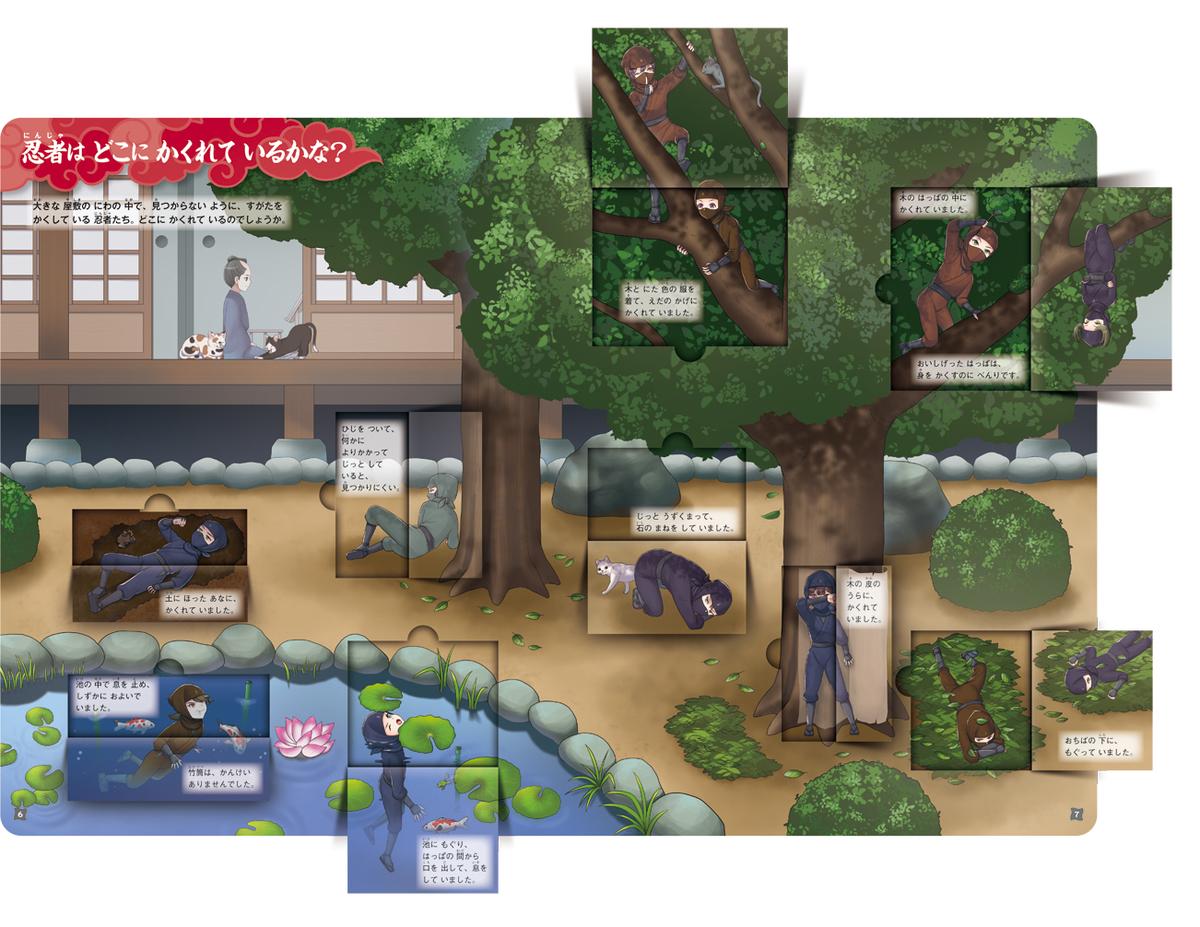 f:id:mojiru:20200310113411j:plain