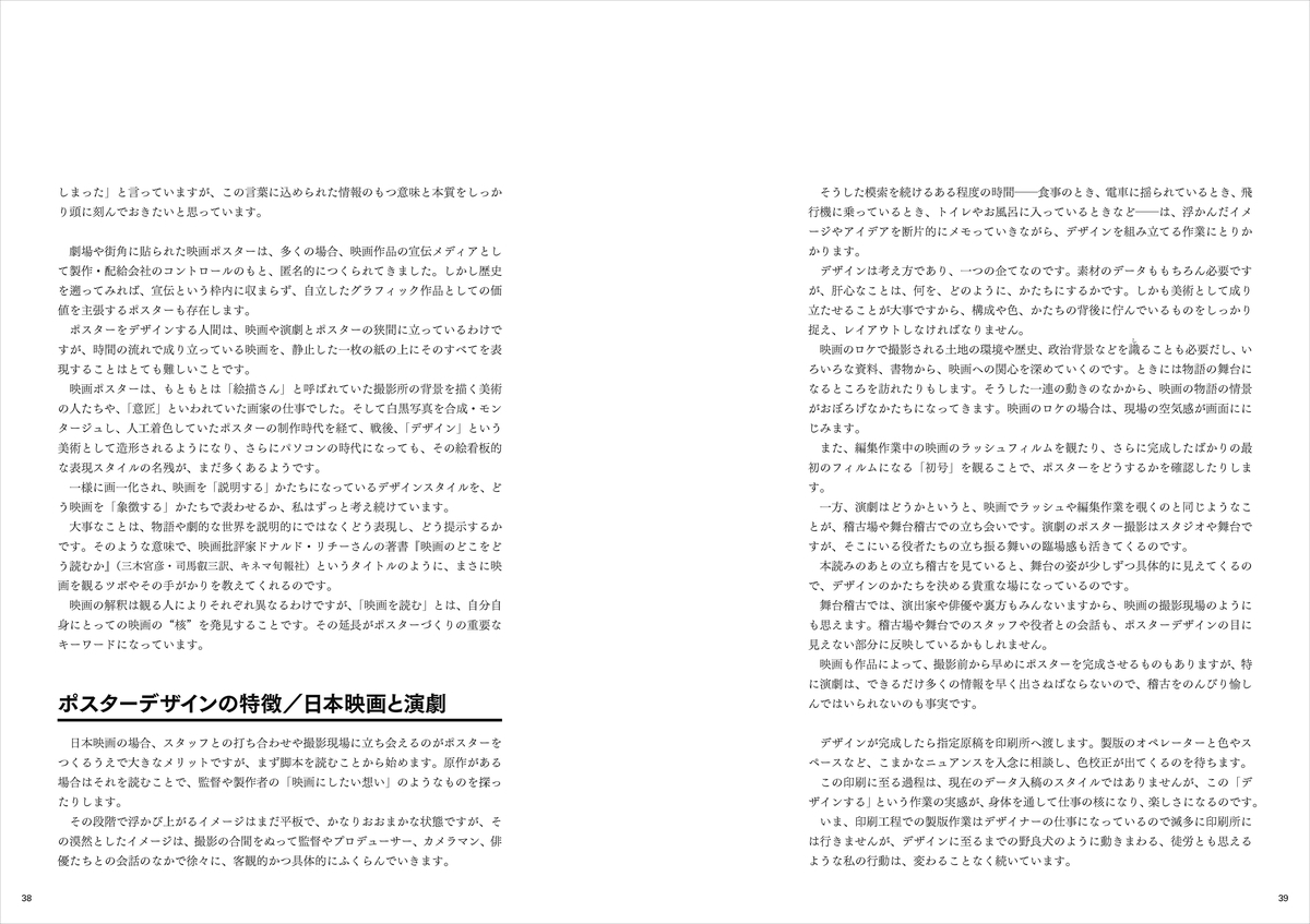 f:id:mojiru:20200313154445j:plain