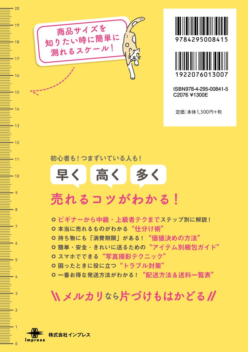 f:id:mojiru:20200316081349p:plain