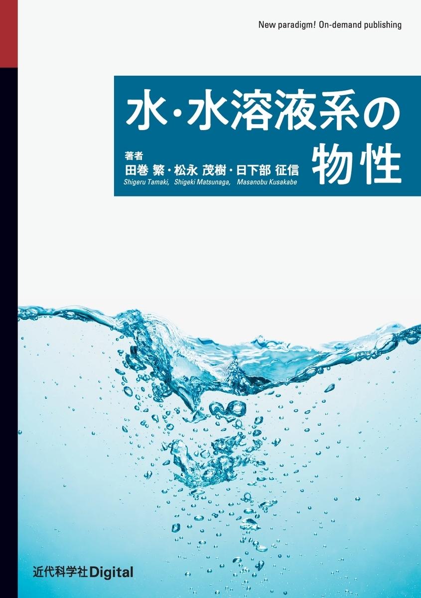 f:id:mojiru:20200316082251j:plain