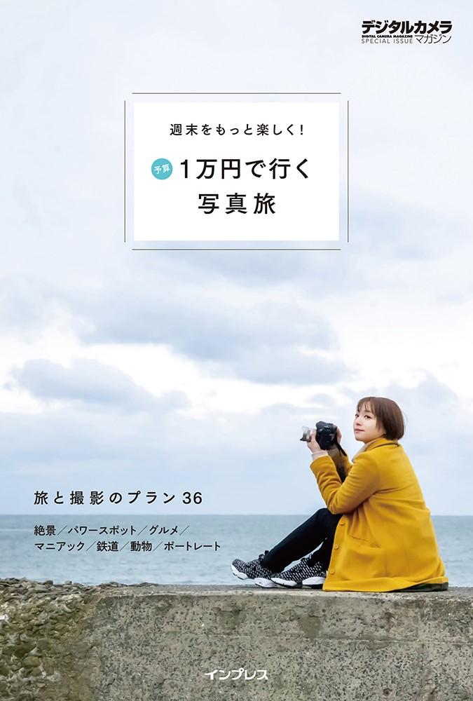 f:id:mojiru:20200318081828j:plain