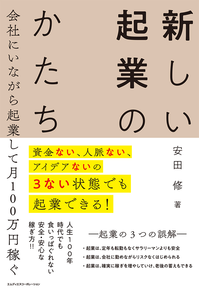 f:id:mojiru:20200319082703j:plain