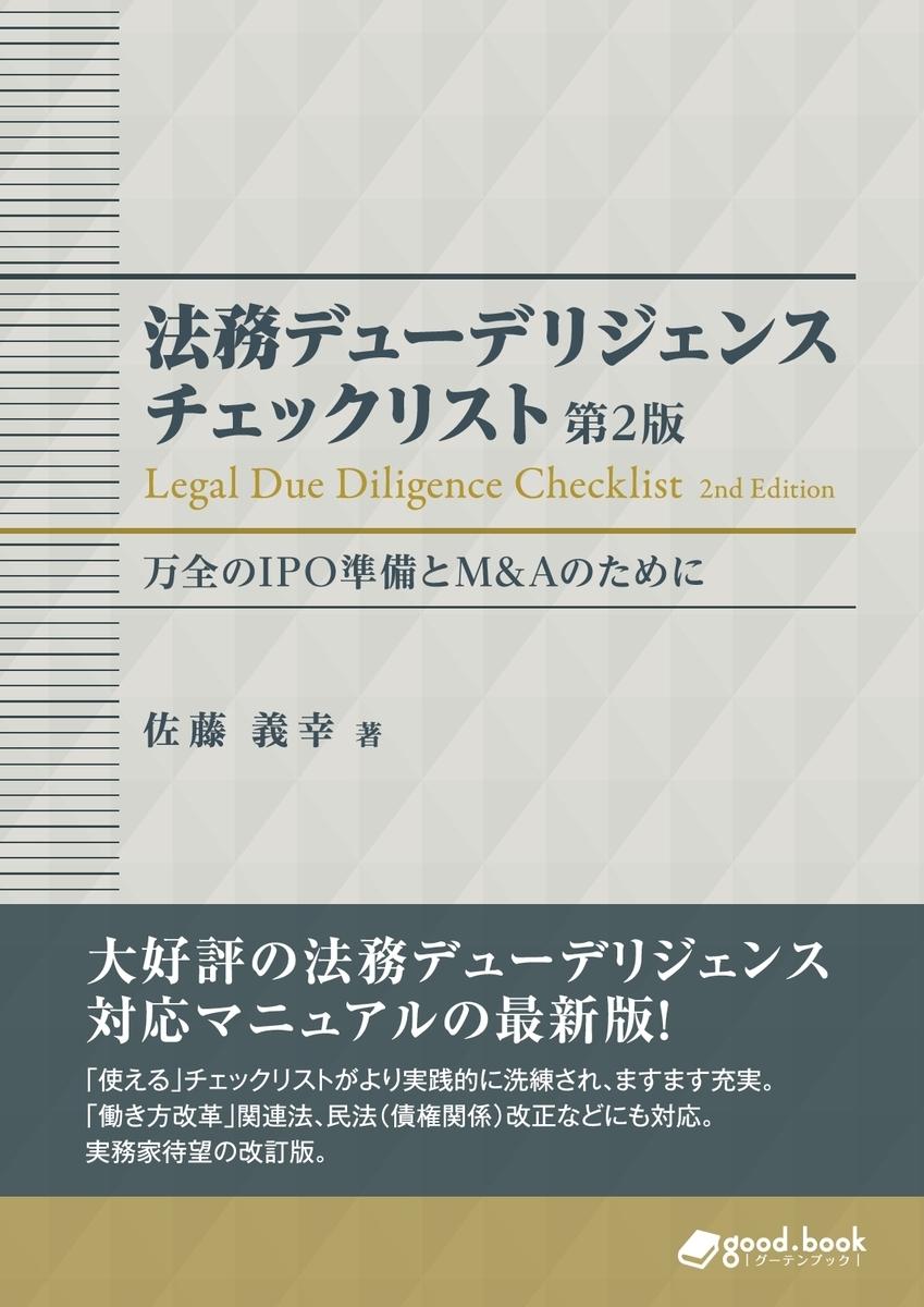 f:id:mojiru:20200319083808j:plain