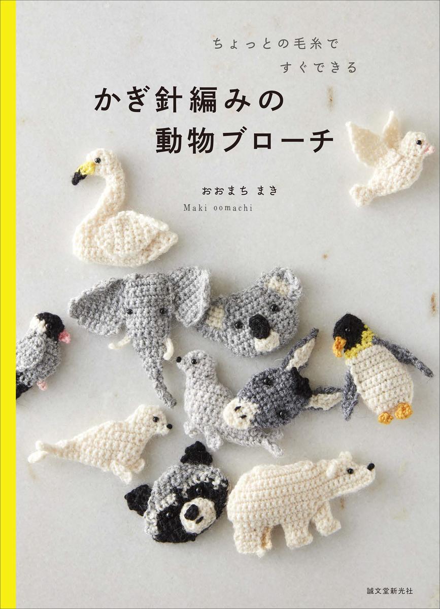 f:id:mojiru:20200319085429j:plain