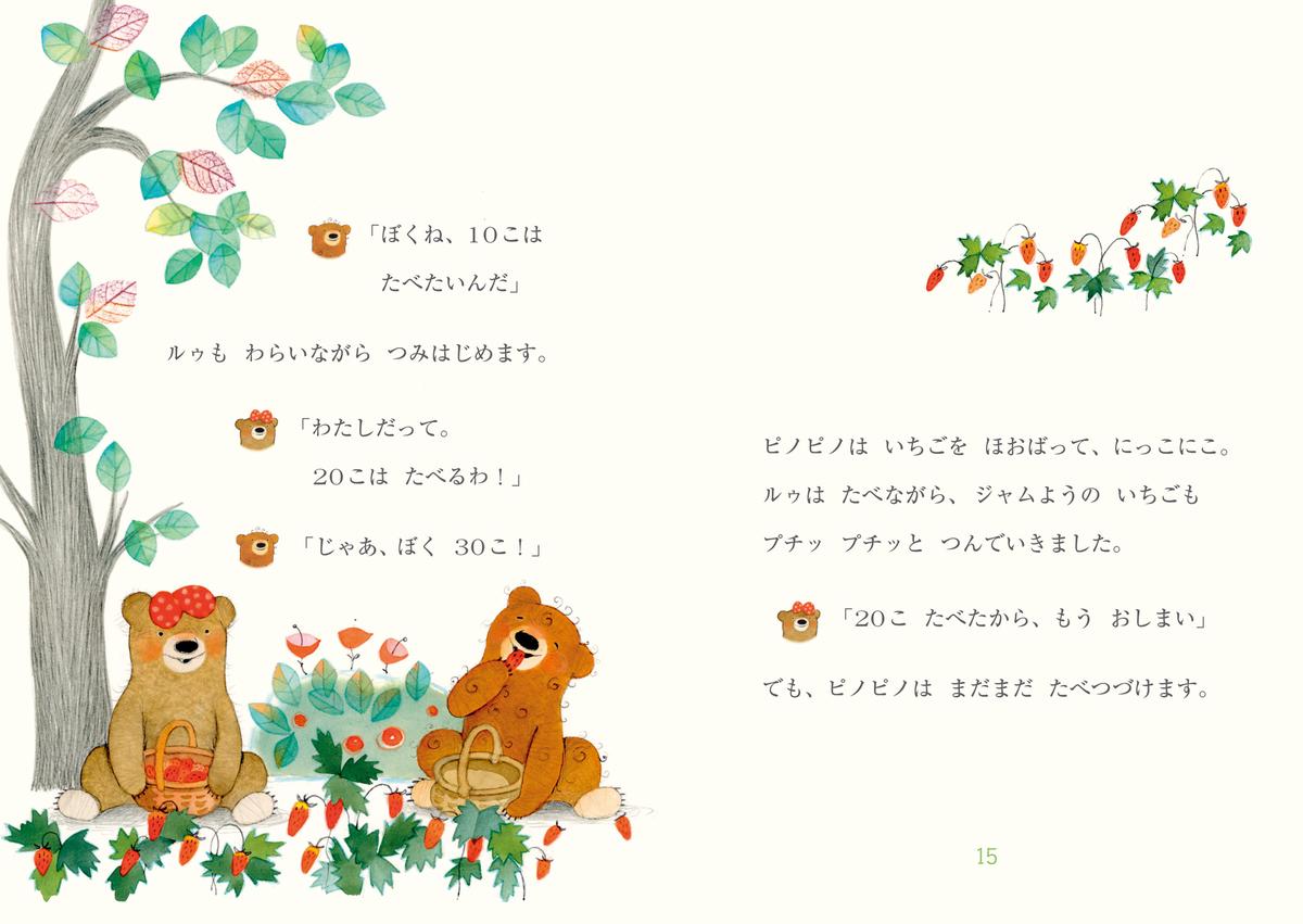 f:id:mojiru:20200319091337j:plain