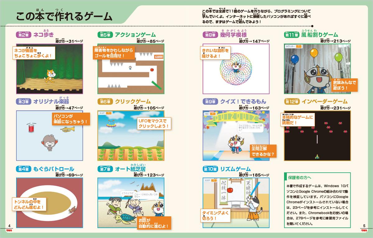 f:id:mojiru:20200323081057j:plain