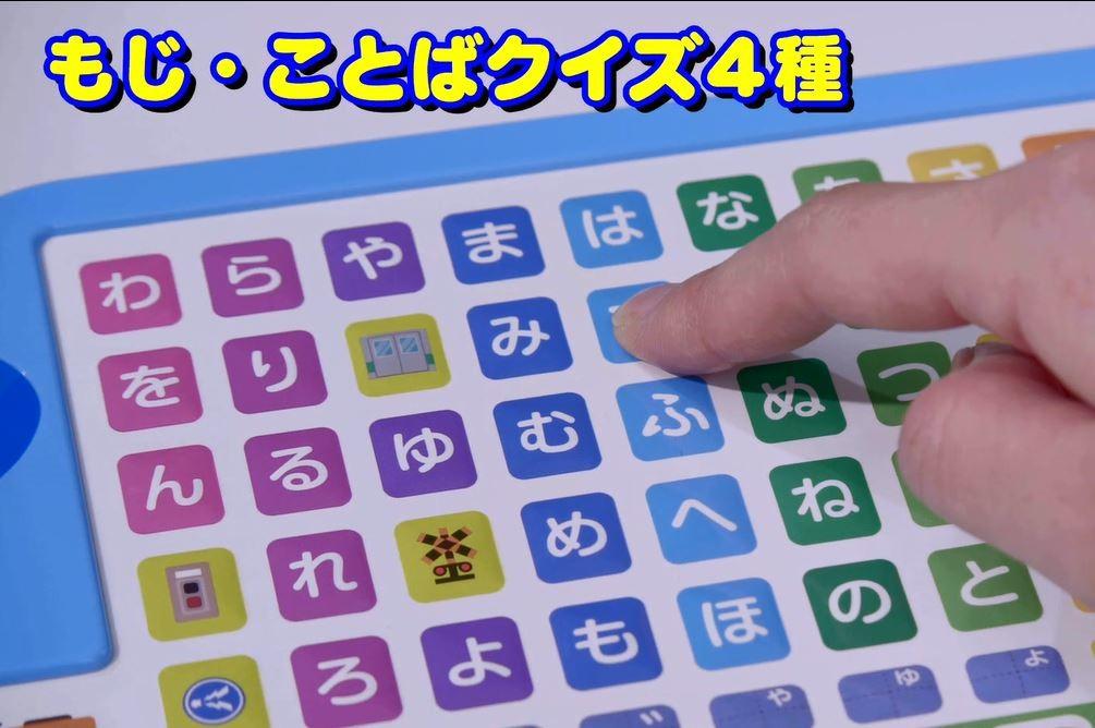 f:id:mojiru:20200323084157j:plain