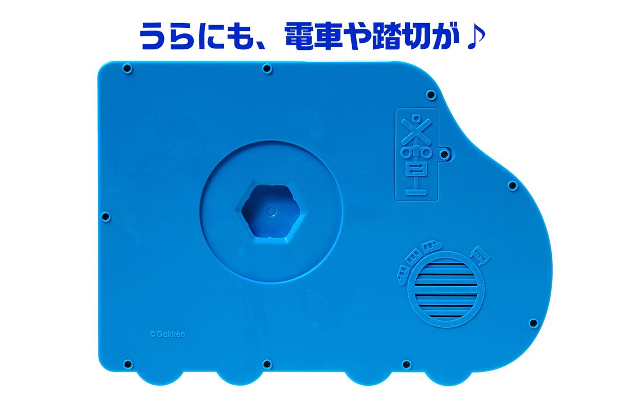 f:id:mojiru:20200323084204j:plain