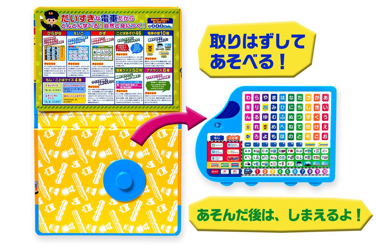 f:id:mojiru:20200323084221j:plain