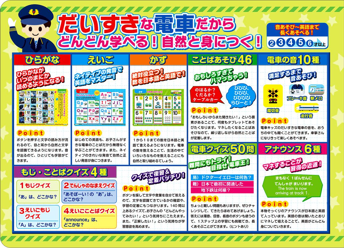 f:id:mojiru:20200323084224j:plain
