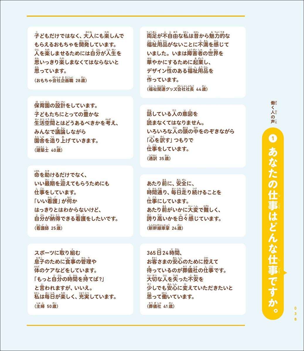 f:id:mojiru:20200323091315j:plain