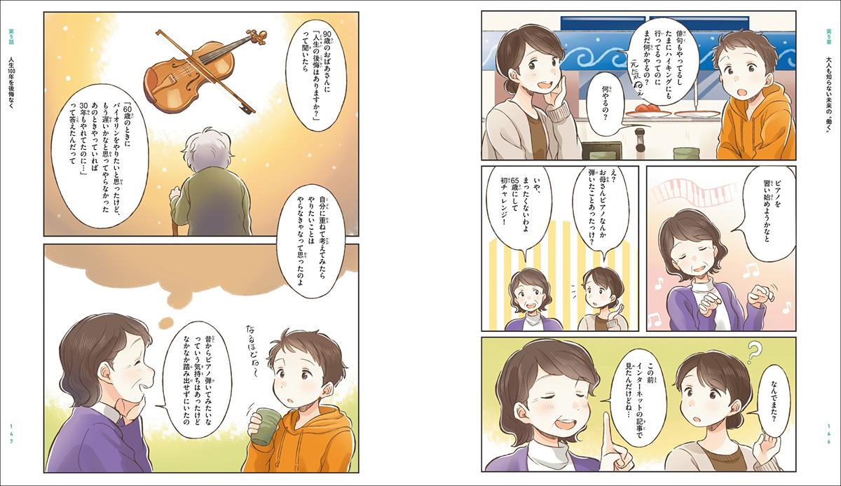 f:id:mojiru:20200323091318j:plain