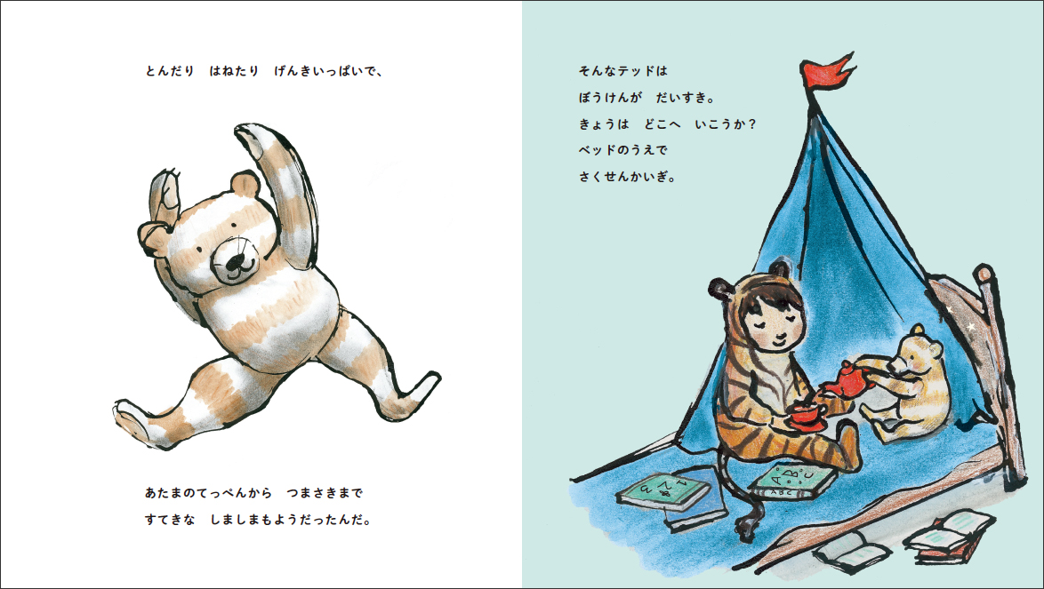 f:id:mojiru:20200324081411j:plain