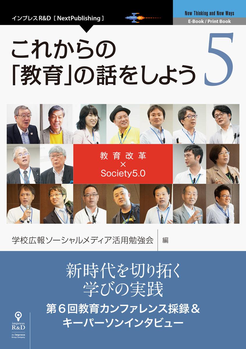 f:id:mojiru:20200324082221j:plain