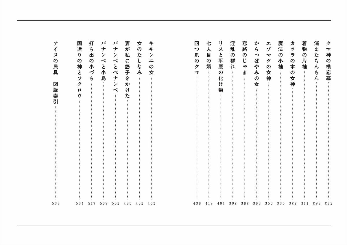 f:id:mojiru:20200324083746j:plain