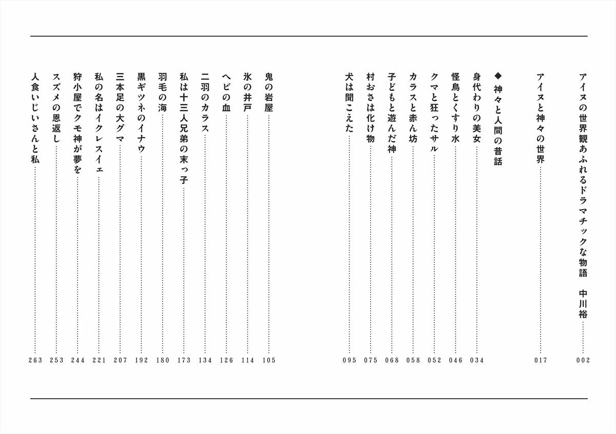 f:id:mojiru:20200324083750j:plain