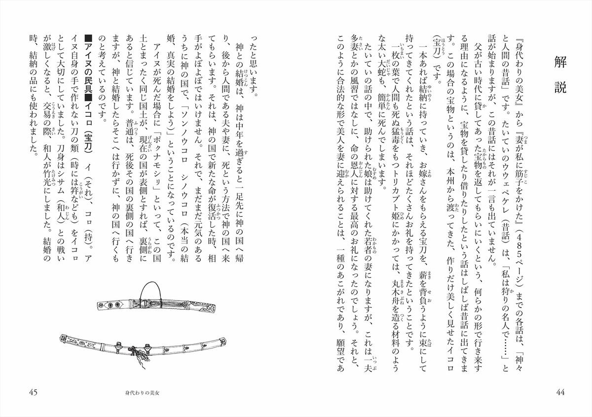 f:id:mojiru:20200324083759j:plain