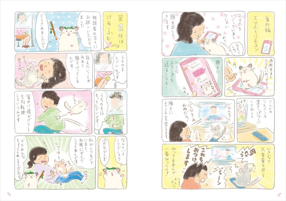 f:id:mojiru:20200324084601j:plain