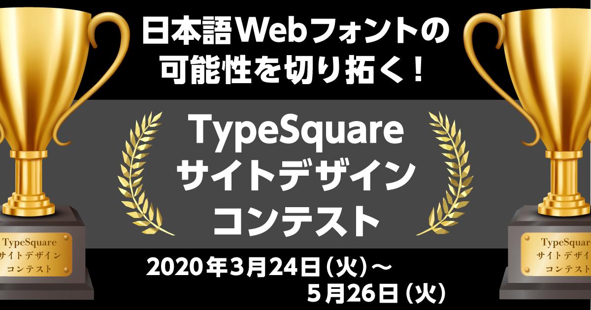 f:id:mojiru:20200324172839p:plain