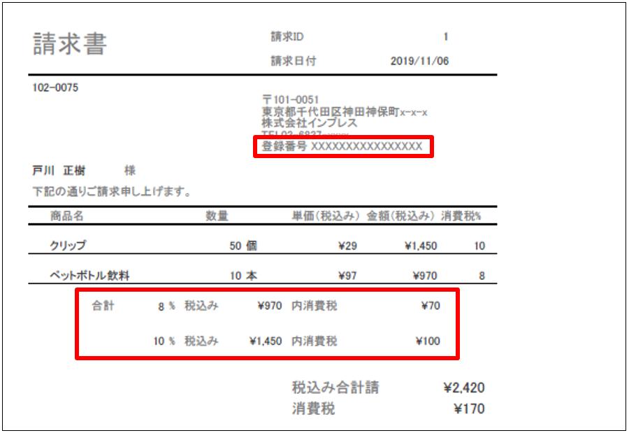 f:id:mojiru:20200325080804p:plain