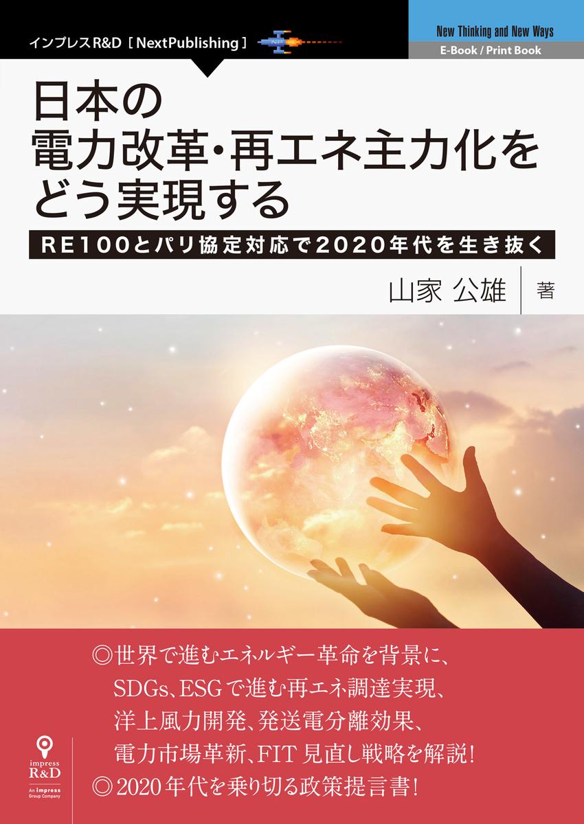 f:id:mojiru:20200325081946j:plain