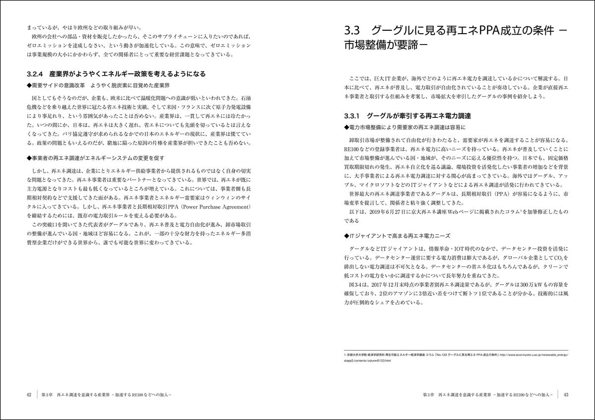 f:id:mojiru:20200325082038j:plain